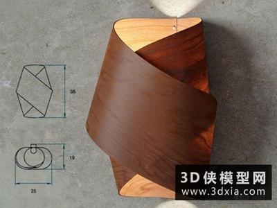 現代木質壁燈國外3D模型【ID:829587833】