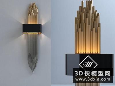 現代金属壁燈国外3D模型【ID:829401813】