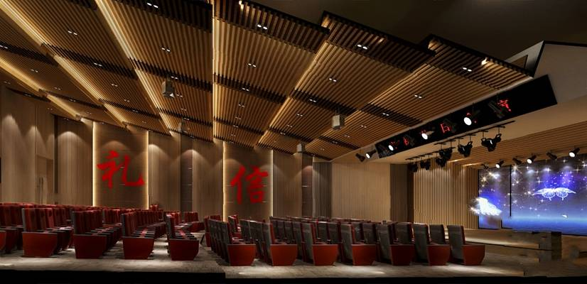 现代会议厅3D模型【ID:324895146】