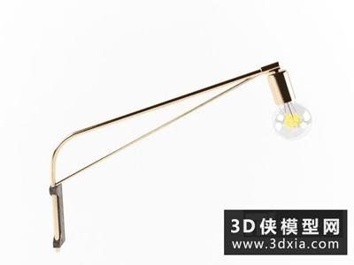現代壁燈國外3D模型【ID:829342808】