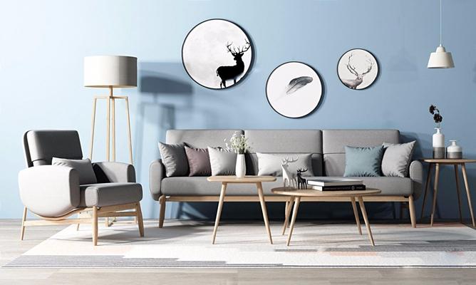 北欧多人沙发3D模型【ID:928177909】