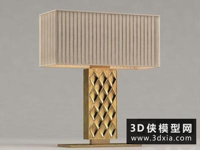 现代台灯国外3D模型【ID:829443913】