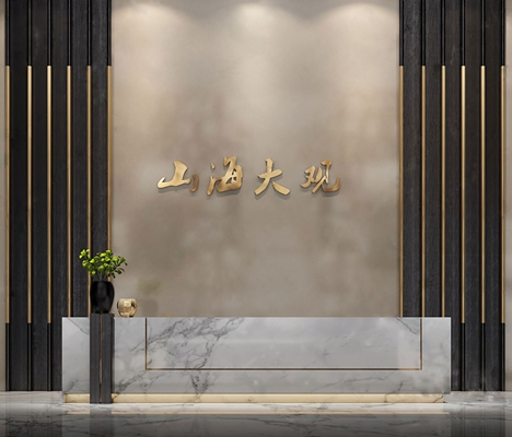 新中式售楼大厅背景前台3D模型【ID:428267555】