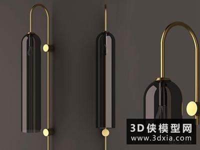 现代壁灯国外3D模型【ID:829403858】