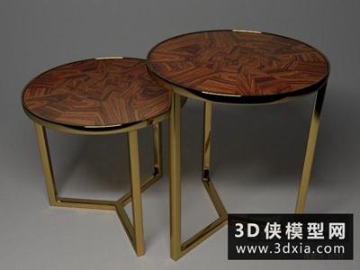 現代金屬邊幾國外3D模型【ID:829687124】