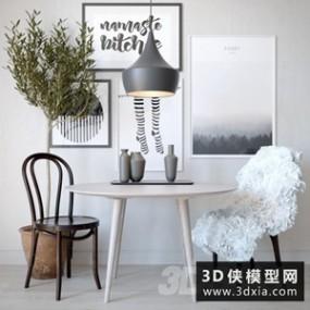 现代北欧桌椅组合国外3D快三追号倍投计划表【ID:729318748】