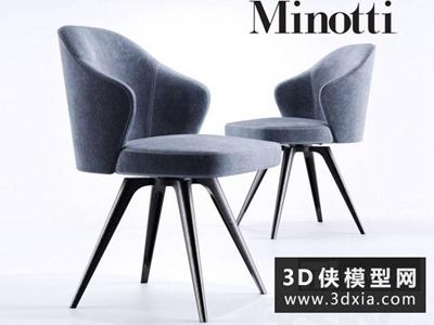 现代餐椅国外3D模型【ID:729469838】