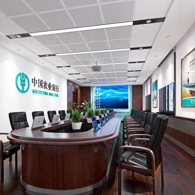 現代農行辦公會議室3D模型【ID:727813834】