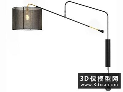 現代拉桿壁燈國外3D模型【ID:829362818】