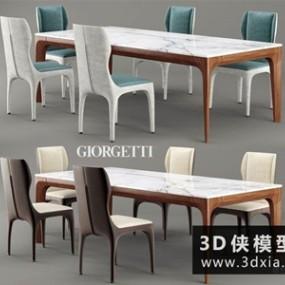 现代餐桌椅组合国外3D模型【ID:729523796】