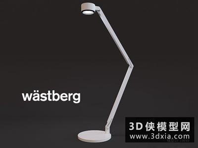 現代台燈国外3D模型【ID:829537925】
