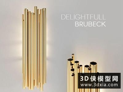 現代金屬壁燈國外3D模型【ID:829656873】