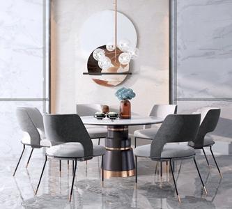 現代輕奢餐桌椅組合3D模型【ID:841356857】
