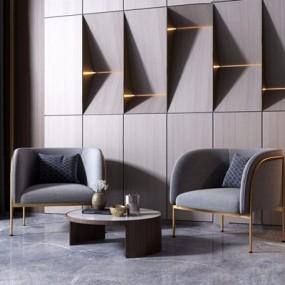 現代休閑椅茶幾組合3D模型【ID:228236447】