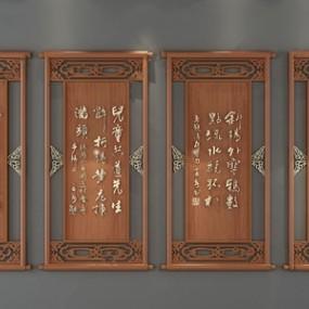新中式挂画相框3D模型【ID:234506921】