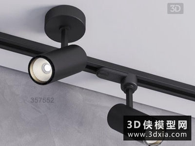 現代軌道射燈國外3D模型【ID:929355142】