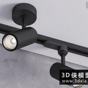 现代轨道射灯国外3D模型【ID:929355142】
