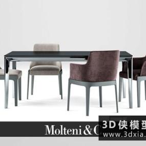 现代餐椅组合国外3D模型【ID:729633777】
