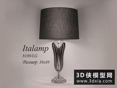 现代台灯国外3D模型【ID:829651981】