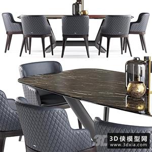 現代餐桌椅模型组合国外3D模型【ID:729311787】