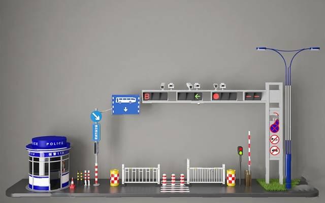 现代交通设施3D模型【ID:124881251】