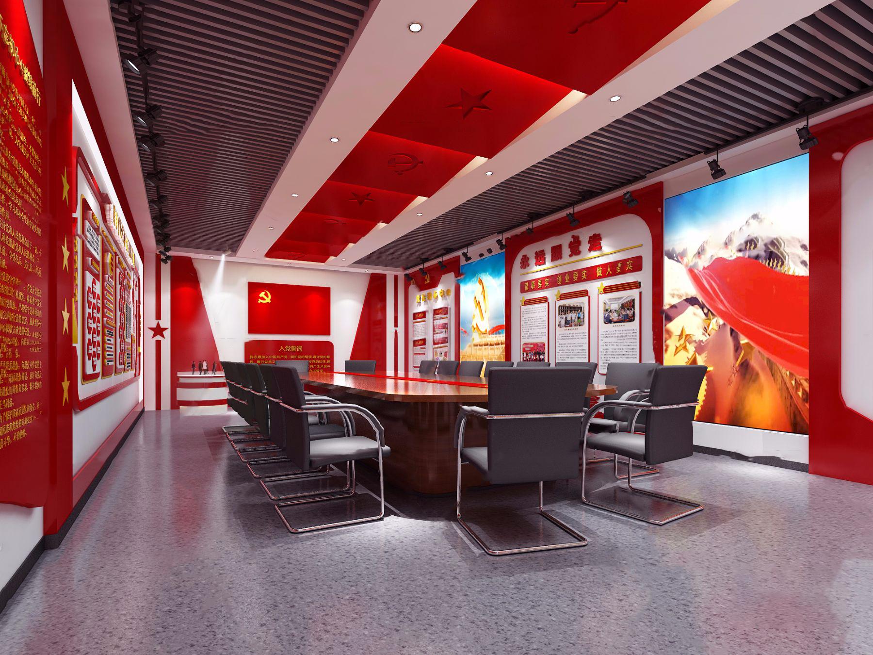 现代党建室会议室3D模型【ID:243349434】