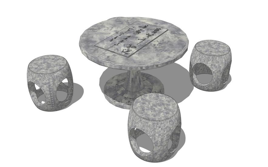 中式石桌石凳SU模型【ID:737015965】