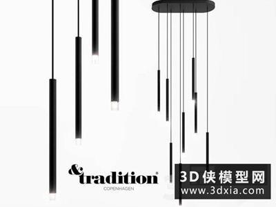 現代管狀吊燈國外3D模型【ID:829350760】