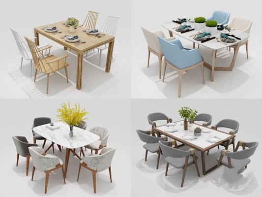 现代餐桌椅组合3D模型【ID:126226826】