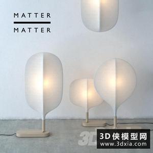現代北歐木質臺燈國外3D模型【ID:829312901】