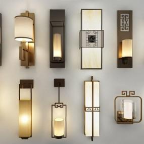 新中式壁灯组合3D模型【ID:528014944】