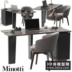 現代书桌椅组合国外3D模型【ID:729319766】