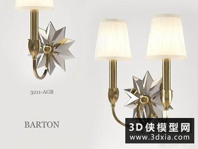 歐式壁燈國外3D模型【ID:829453858】