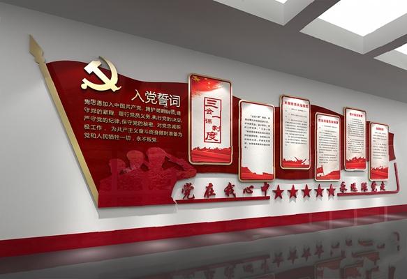 现代文化墙3D模型【ID:326225521】