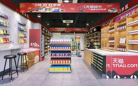 現代超市3D模型【ID:120823771】