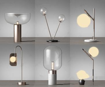 现代台灯组合3D模型【ID:841357123】