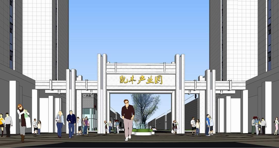 凱豐風馳汽車產業園SU模型【ID:837103084】