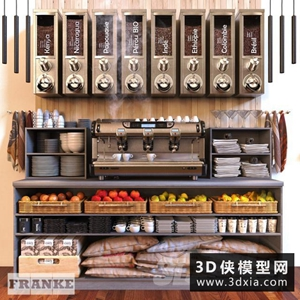 咖啡机器咖啡豆组合国外3D模型【ID:129328735】