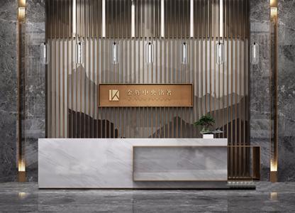 新中式售楼前台背景3D模型【ID:428270500】