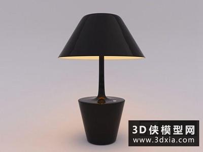 現代台燈国外3D模型【ID:829543994】