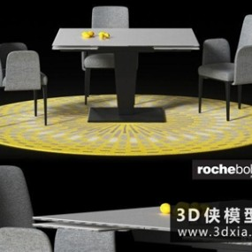 现代餐桌椅组合】