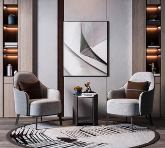 现代休闲沙发边几组合3D模型【ID:636238421】