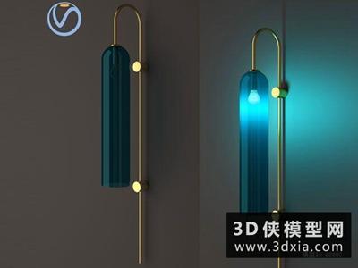 現代金屬壁燈國外3D模型【ID:829403825】