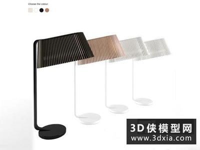 现代台灯国外3D模型【ID:829762952】