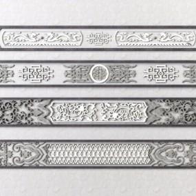 中式石雕花格构件3D模型【ID:827815647】