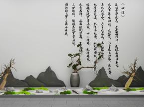新中式盆栽石頭擺件組合3D模型【ID:127753844】