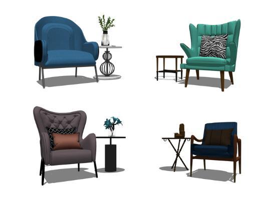 现代单人沙发角几组合SU模型【ID:346378743】