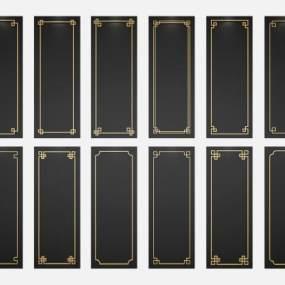 新中式护墙板线条造型组合3D模型【ID:332924484】