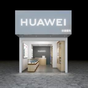 现代华为手机店3D模型【ID:936045853】