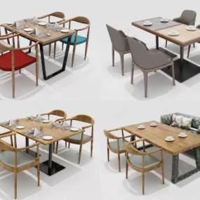 北歐餐桌椅組合3D模型【ID:849062802】